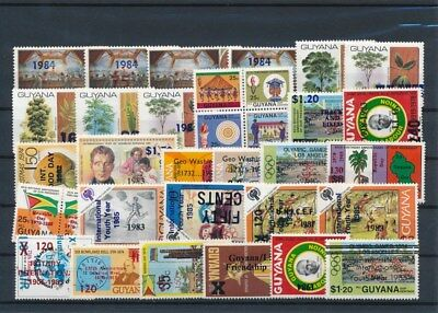 [G126005] Guyana good lot of stamps very fine MNH