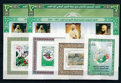 [G126184] Algeria good lot of 8 sheets very fine MNH