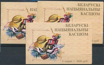 [16867] Belarus 2001 : 3x Good Very Fine MNH Complete Booklet