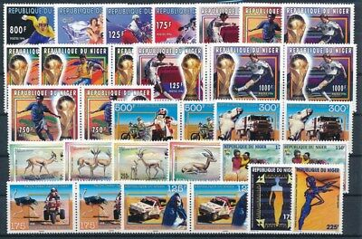 [G47131] Niger : Good Lot of Very Fine MNH Stamps