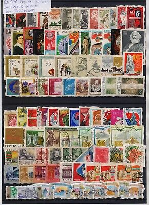 Russia & Soviet Union Collection 200 Different Used Stamps. Combined Shipping