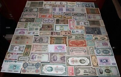 Lot of 75 Vintage Mixed Foreign World Currency Paper Money  Collection RMC#6