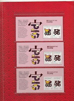 2019 Year of PIG special pack.Special 3 x MSs digital and on silk printed.Scarce