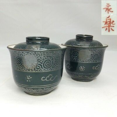 B568: Real Japanese pair of covered bowl of porcelain by great Zengoro Eiraku