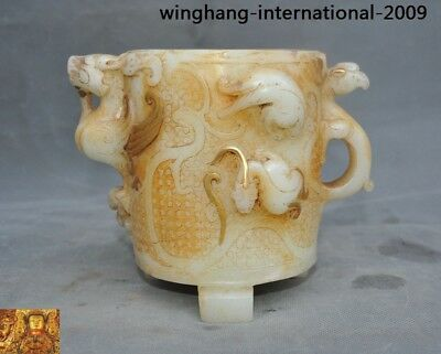 "7""Antiques Chinese White Jade Jadeite Gilt Carved Dragon Phoenix Drink Wine Cups"