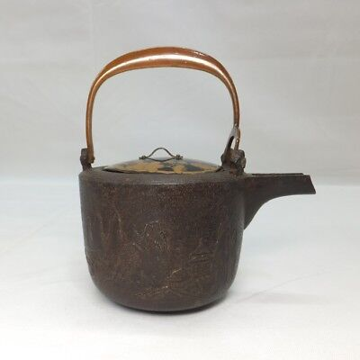 B569 Real old Japanese iron CHOSHI kettle w/fine relief and great lid of MAKIE
