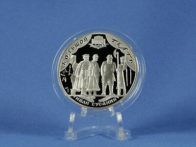 Russland 3 Rubel 2001 , Theater in Moskau , Silber   *PP/Proof* ( 4115)