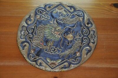 silk embroidered roundel with dragon design