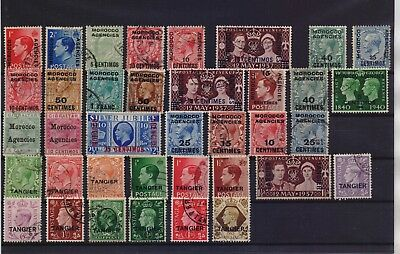 Morocco Agencies & Tangier British Colony 37 Different Overprinted Used Stamps