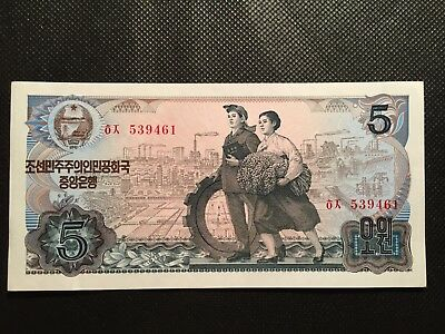 Korean Unc Banknotes:  5 Won 1978