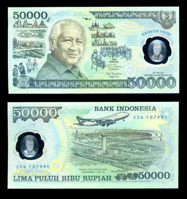 Indonesia 50,000 50000 Rupiah 1993 P 134 Polymer Unc Nr