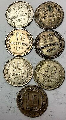 Lot of (7) - 10 KOPECK SILVER COINS -RUSSIA- 1925-1941 - 0.500 SILVER - See Pics