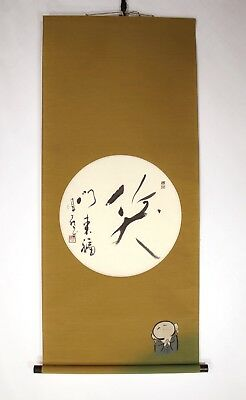 HANGING SCROLL JAPANESE KAKEJIKU / Fortune comes to a merry home. by Houen #409
