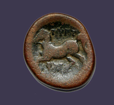 Archaios | Thessaly Gyrton Zeus Laureate / Bridled Horse  Right | AE 22