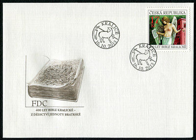 Czech Republic 2013 400th Anniversary of the Kralice Bible FDC First Day Cover