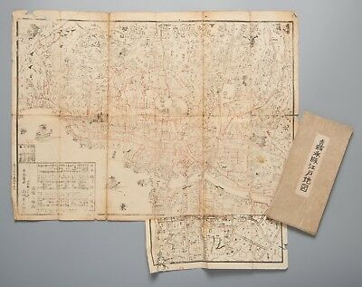 antique original japanese woodblock printed map (Tokyo) Edo period c.1853