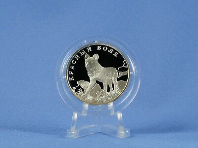Russland 1 Rubel 2005 , Rotes Buch Rothund , Silber *PP/Proof* ( 4165 )