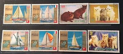 World Stamps Rep Guinea Equatorial 2 Lines Stamps 8 CTO Stamps (B9-8)