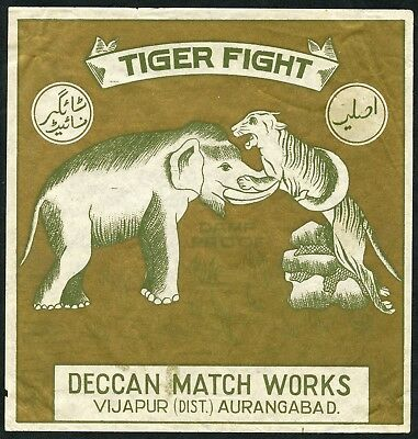 Matchbox Label / Labels India 11. 1/2 Gross