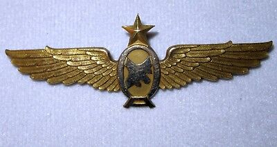 Vintage Ozark Airlines Pilot Wings Made by Balfour
