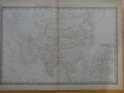 1882 Rand McNally two page map of Asia and inset Palestine/Holy Land from atlas