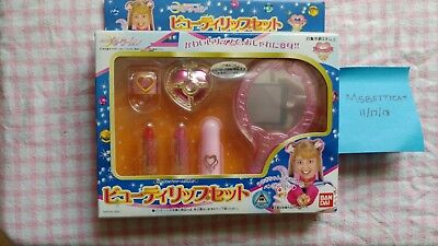 Reduced Price PGSM Pretty Guardian Sailor Moon Beauty Set Cosplay