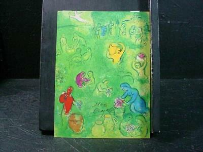 "NobleSpirit NO RESERVE {3970}Print of ""The Wine Harvest"" Signed by Marc Chagall"