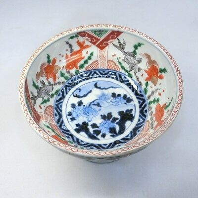 B598: Japanese tall bowl HAISEN of old IMARI colored porcelain with goldfish.