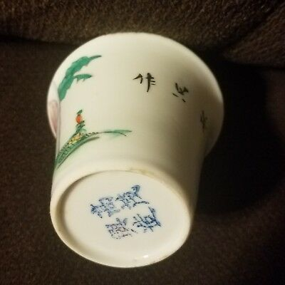 Antique Vintage Chinese Tea Cup