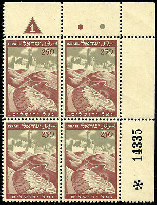 Israel Stamp Plate Block 1949 The Road To Jerusalem Mnh