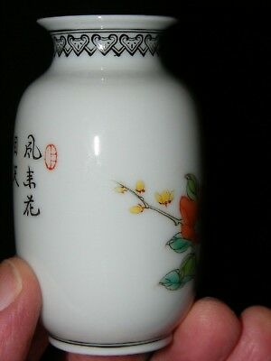 Antique Handpainted Chinese Japanese Miiniature Vase Signed & Characters