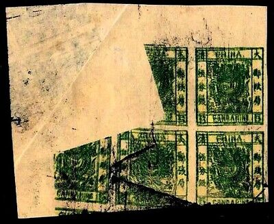 China 1878 Large Dragon 5c Green Color Proofs (block of 6) Imperf. print error!