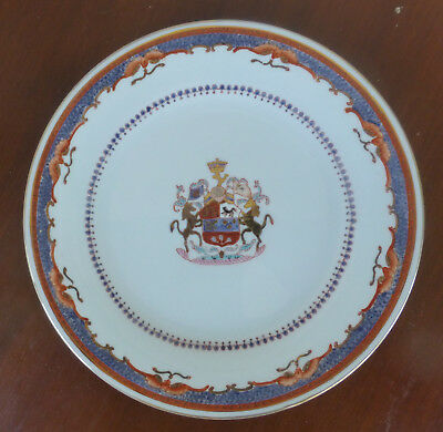 """Chinese Export Armorial Porcelain 10"""" Plate With Coat Of Arms"""