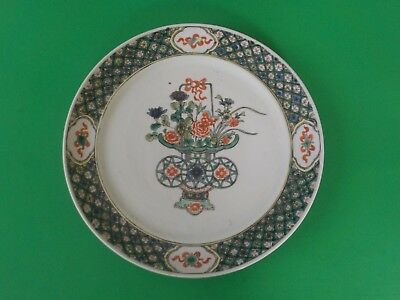 Antique Chinese Famille Verte Basket of Flowers Porcelain Plate Kangxi or later