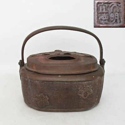 B531: Japanese old copper hand warmer SHURO as incense burner with good taste