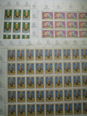 Persia ,Persian , stamps  ,3 sheets ,1976