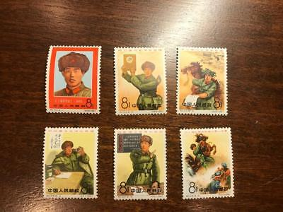 MNH PRC China Stamp C123 Set of 6 VF OG