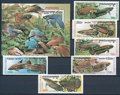[H16192] Cambodia 2000 FISHS Good lot set of stamps + sheet very fine MNH