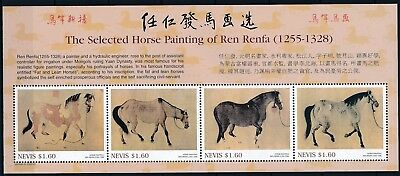 [HG25653] Nevis 2001 HORSES - PAINTING Good sheet very fine MNH