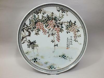 A Fine 20Thc Chinese Porcelain Plate With Painted Birds & Foliage  Decor