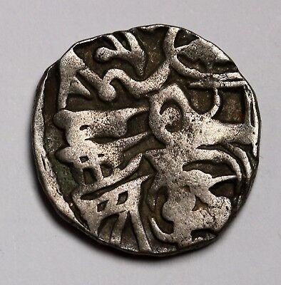 Afghanistan Zabul Silver Coin 17mm - About 1000 AD