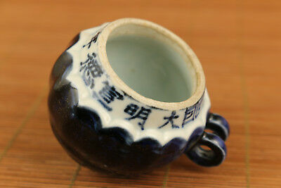 rare chinese old blue and white porcelain painting ming dybasty bird feeder jar