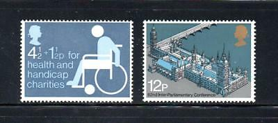 GB 1975 Pair of Single Stamp Sets. Mint/MNH. One postage for multi  buys.