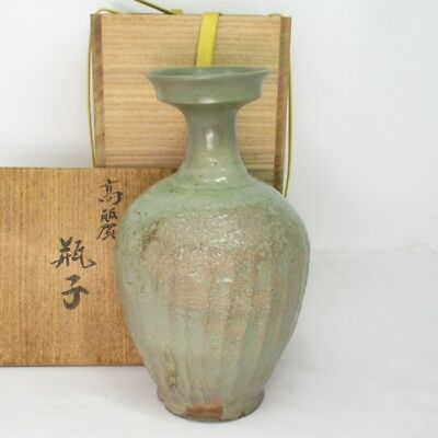 B734: Korean vase of real old blue porcelain of Goryeo Dynasty with SHINOGI work