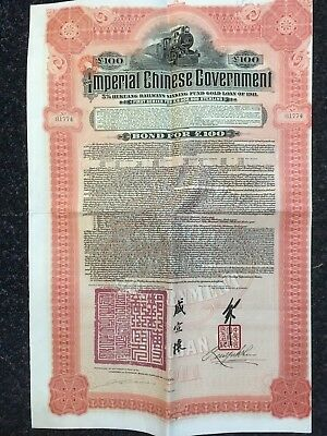 £100 Chinese Government 5% Hukuang Railway Bond - Gold Loan of 1911