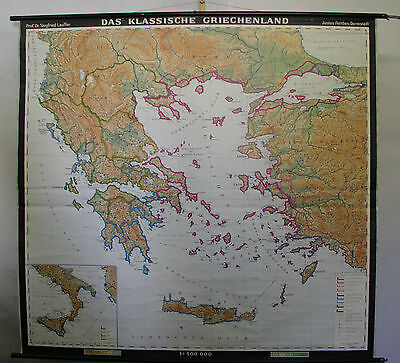 Schulwandkarte Beautiful Wall Map School Map Athens Greece 200x189 Map 1970