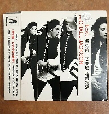 Michael Jackson Rare Taiwanese Compilation. Smile. Collectors. No promo.