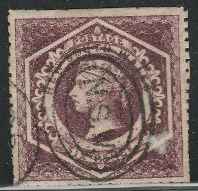 NEW SOUTH WALES STAMP 1882-91 SC# 40 A12 6p violet QUEEN VICTORIA