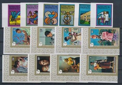 [G89654] Rwanda good imperforated lot Very Fine MNH stamps