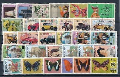 [G91001] Bhutan good lot Very Fine MNH stamps